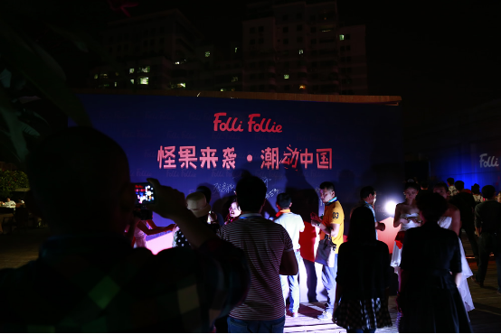 FolliFollie潮牌中国区启动仪式完美落下帷幕