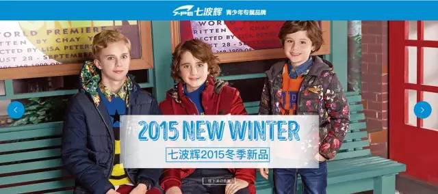 七波辉官方网站,带你走进青少年专属的精彩世界