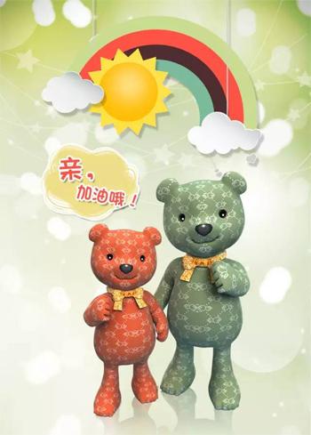 """""""为爱陪伴""""拉比亲子运动会全国巡回赛(深圳站)报名啦~~"""