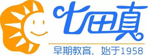 幼儿园运动会logo创意