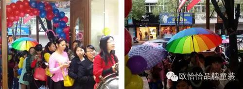 让陈列传承国粹│风雨中的红色凯歌—江西南丰店盛大开业!