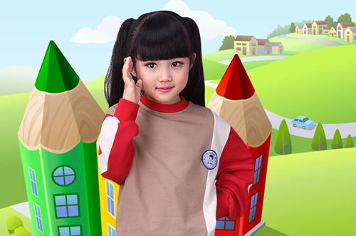 幼儿园校服 缤纷色彩点燃秋冬时尚
