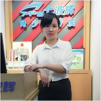 多店经营 联动发展——访七波辉南京分公司尧化门优秀零售商李玉