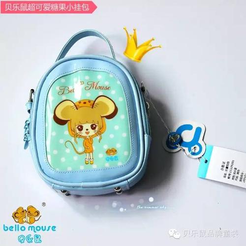 捷报连连,贝乐鼠进驻中国玩具之都,热烈祝贺广东澄海环城店隆重开业