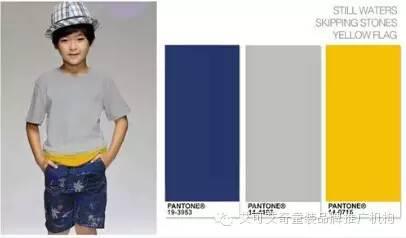 展望未来---艾可艾奇引领2016春夏童装色彩流行趋势(男童)