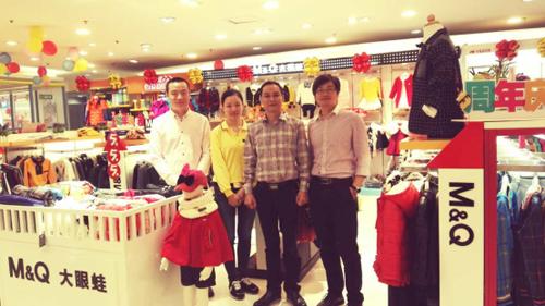 今日新闻:MQ大眼蛙童装董事长刘昭先生亲临福建巡店
