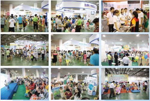 第二届厦门国际童博会全面启动火热招商