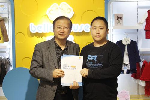 贝乐鼠将强势入驻淮安亿丰时代广场,喜贺江苏淮安加盟商成功签约
