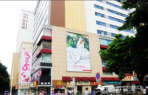 五周年庆典时尚秀第二站——深圳茂业百货深南店