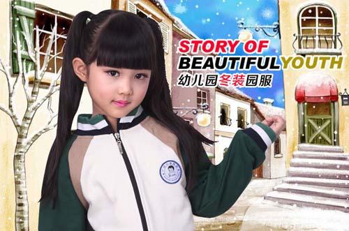 兴童幼儿园冬装园服 让你温暖一冬