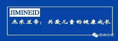 杰米兰帝:温情初冬,折纸尚玩