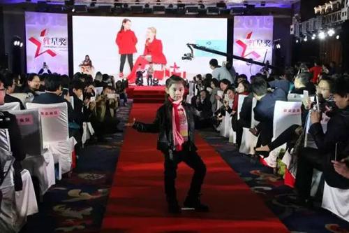 2015中国设计红星奖颁奖盛典 派克兰帝受邀出席红毯秀