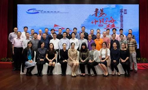 """第六届""""中国十大童装品牌企业家沙龙""""在泉州隆重召开"""