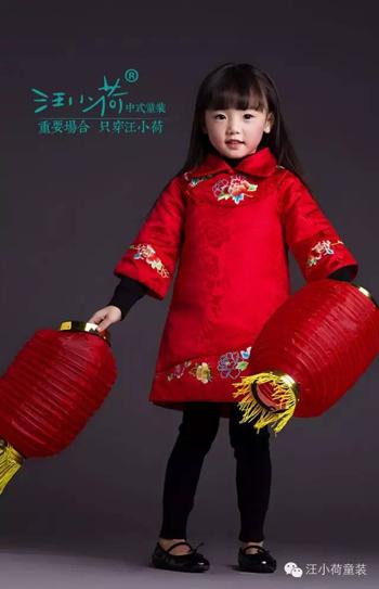 汪小荷:鼓舞中国风,让层林尽染,万国红遍