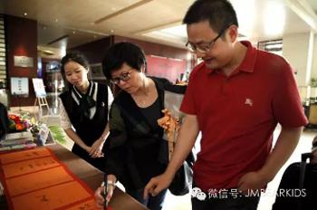 杰米熊 | 中国十大童装品牌企业家沙龙在泉召开