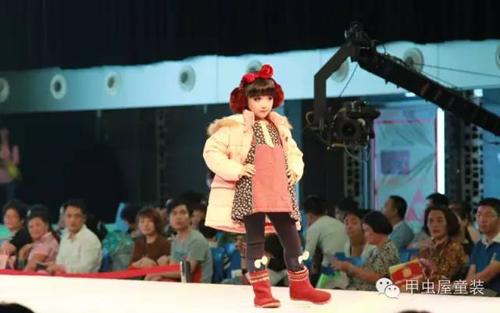 第20届中国(虎门)国际服装交易会完美谢幕!