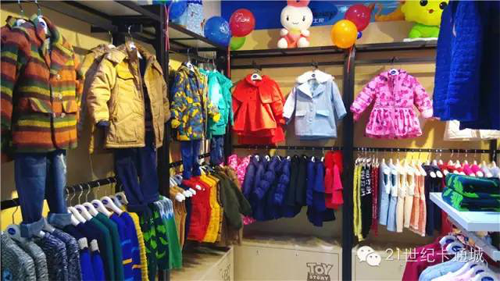 Disney深圳龙华店开业啦