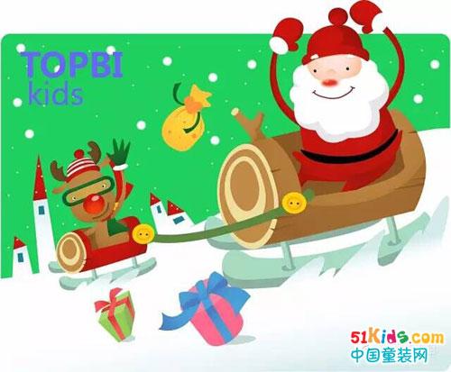 淘帝圣诞故事 节前圣诞老人去哪里了