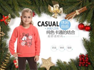水孩儿圣诞专辑——你需要一件靓丽服饰过圣诞!