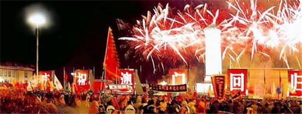 举国欢庆,2015五指山天地迪士尼童装与您欢度澳门回归16周年庆!