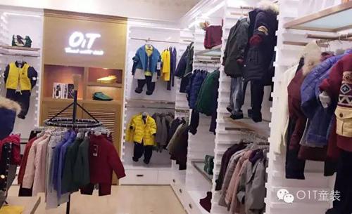 O1T童装|上海宝山宝龙广场店闪亮登场啦!