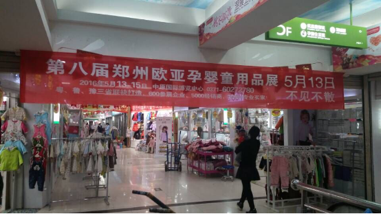 """牵手郑州世贸购物中心,这个广告""""高大上""""!"""