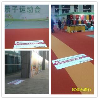 2016年5月13-15日,第八届郑州欧亚孕婴童展将在中原国际博览中心隆重举行。为确保展会效果,组委会早早制定方案,启动宣传活动,利用互联网、传统媒体、户外广告、自媒体等方式,开展了一系列卓有成效的宣传推广工作。