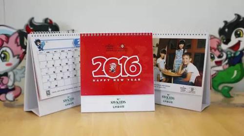 SWKIDS 2016萌萌哒小狼台历新鲜出炉啦~