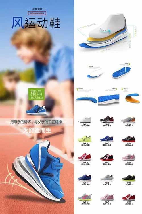 12月的舒适礼物,【早晨童鞋】送给你!