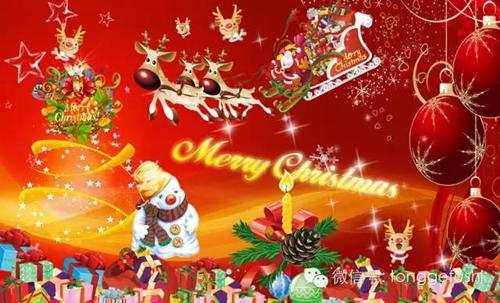 童戈祝大家圣诞节快乐!