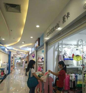 祝贺广州地一大道夏卡加盟店开张大吉