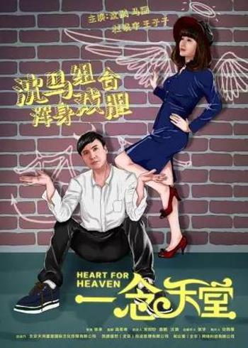 """""""水孩儿""""2016影爆全场丨贺岁影票免费拿"""