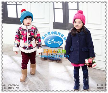 五指山天地迪士尼童装  迎接元旦的新年新样