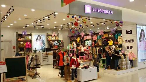 热烈庆祝WISEMI威斯米青海西宁形象店隆重开业