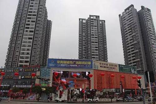 热烈祝贺贝乐鼠品牌童装湖北潜江店盛大开业