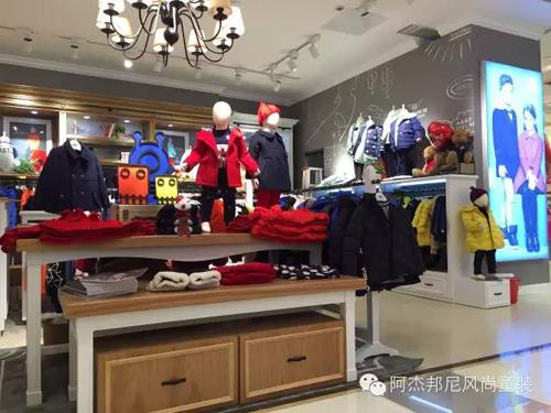 新年伊始 | 长春国商卫星广场店正式开业