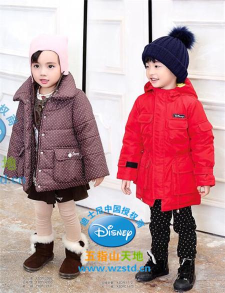 五指山天地迪士尼品牌限量版新衣献礼猴年----诠释欢乐喜庆新