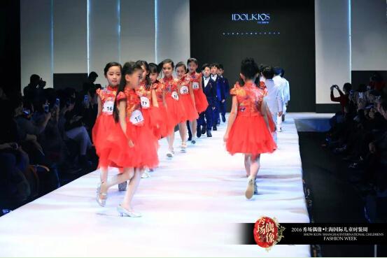 秀场偶像上海国际儿童时装周在沪亮相