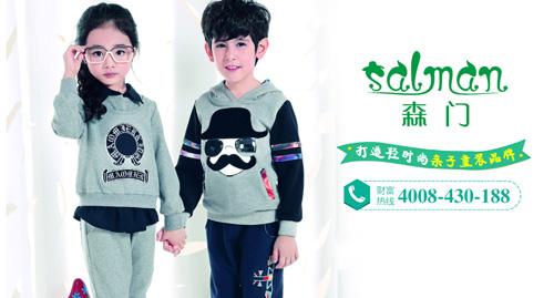 东莞童装品牌加盟推荐 东莞哪个童装品牌好
