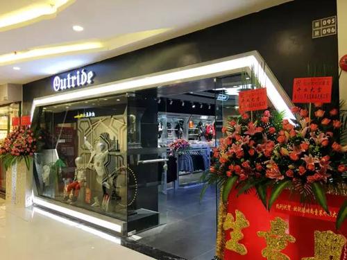 Outride新店开业一路高歌——广州地一大道再添新员