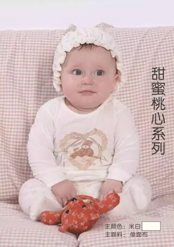 春装上新:2016 LABI BABY带你开启南部之旅!