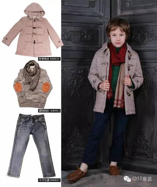 本周搭配导言:寒冷的气候,需要材质柔然而保暖的棉衣与线衫的保护,下身随意搭配一条牛仔裤立马帅气有型,让您的小宝贝过个暖暖的时尚冬季。
