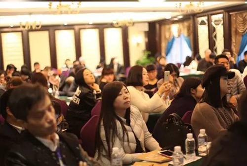 创新助力品牌聚焦转变, 欧抱抱2016年营销峰会