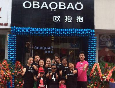 欧抱抱OBAOBAO童装中国潮概念童装首创者