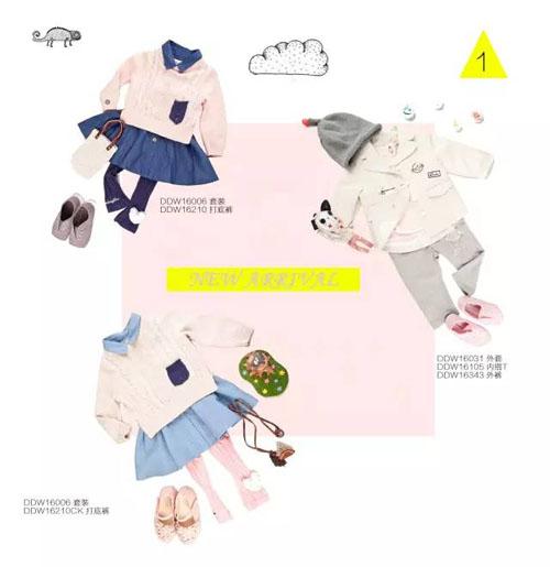 爱/憧憬spring——豆豆衣橱童装