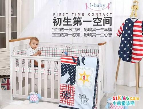 有福利!i-baby睡眠主题月即日启程!甜睡之旅,约吧!