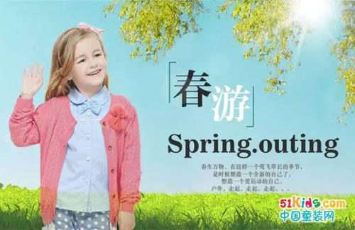杰米兰帝:春暖花开,踏春趣