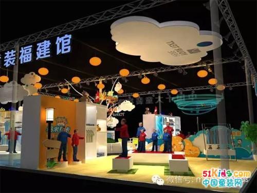 玛米玛卡约见上海服博会