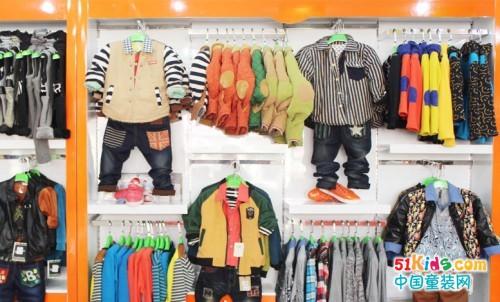 逗龙王子:童装行业将成为最赚钱的趋势行业!