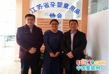 多协会强强联合 江浙行业协会倾力支持欧亚孕婴童展